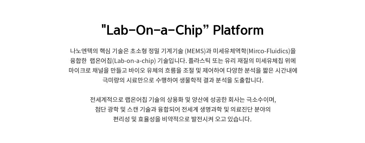 "Lab-On-a-Chip"" Platform"